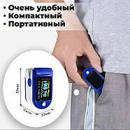 Пульсиметр оксиметр JETIX Oximeter Pulse | Прибор для измерения пульса и кислорода в крови, фото 6