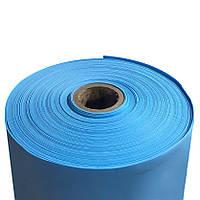 Фоамиран TM Volpe Rosa 2мм 1,0 Голубая гортензия