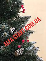 Искуственная зелёная ёлка 180см Ель Калина с шишками и калиной, фото 1