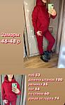 Женский спортивный костюм «База», фото 5