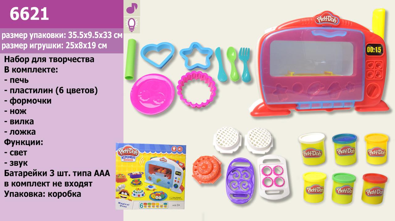 """Набор для творчества """"Волшебная печь"""" Play Doh Плей До батарейках, функциональная микроволновка, пластилин,"""