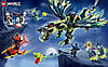 Lego 70736 Ninjago Атака дракона Морро (Конструктор Attack of the Morro Dragon), фото 3