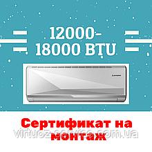 Сертификат на установку кондиционера 12000-18000 BTU