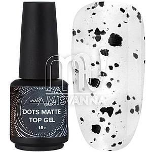 Матовый топ Dots Matte Top NailApex крошка с черными вкраплениями, 15 мл