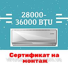 Сертификат на установку кондиционера 28000-36000 BTU