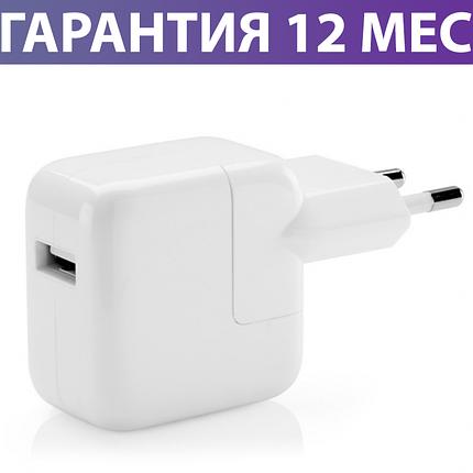 Зарядное устройство для iPad A1401 Power Adapter USB, мощность 12 Вт (MD836ZM/A), фото 2