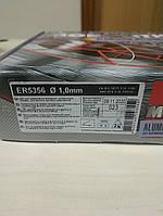 Алюмінієвий зварювальний дріт ER 5356  Ф1,0 (2кг), фото 1