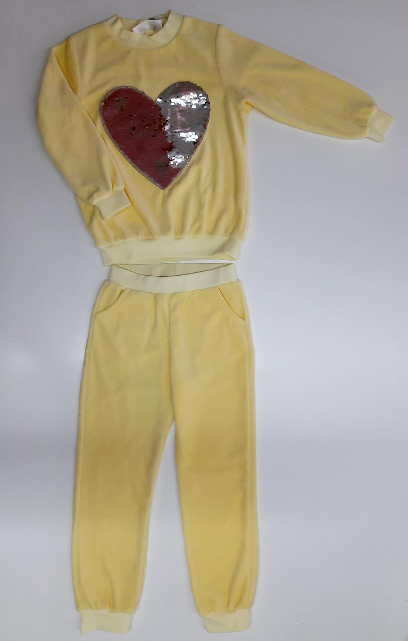 Костюм дитячий велюровий жовтий з серцем із паеток