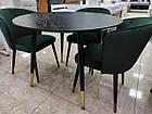 Стіл обідній круглий МДФ TM-99 Vetro Mebel ™, фото 5