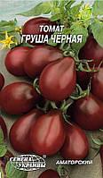 Семена томата Груша Черная (Семена)