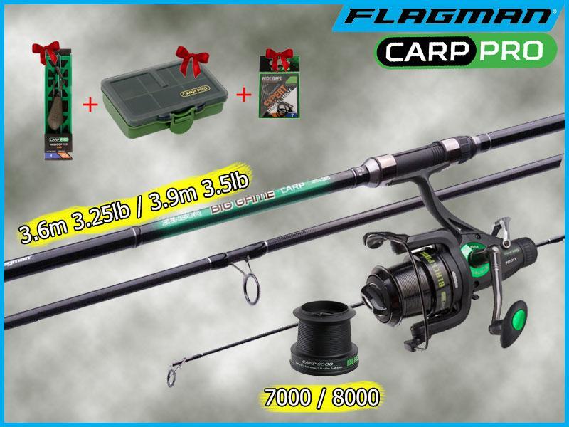 Карповый комплект Удилище Flagman Sensor Big Game Carp + Катушка Carp Pro Blackpool 7000 + ПОДАРКИ !