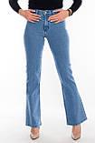 Джинсы OMAT jeans 9969 синие, фото 9