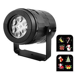 Лазер диско W886-1, 2 вкладыша с картинками, лазер проектор, праздничное освещение, диско проектор