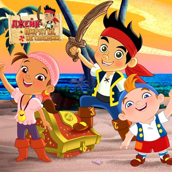 """""""Джейк и Пираты"""" - Наклейка Сок 6,5*8,5 см."""