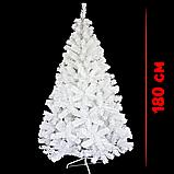 Ялинка елка Белая ПВХ искусственная ель штучна сосна новогодняя біла йолка Сказка 1.8 м 180см пушистая большая, фото 2