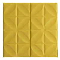 Декоративная 3D панель стеновая, потолочная самоклейка Жёлтая 700x700x8мм на потолок, стену (10 шт)