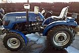 Минитрактор XТ-240TPKX BLUE, фото 6