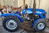 Минитрактор XТ-240TPKX BLUE, фото 5