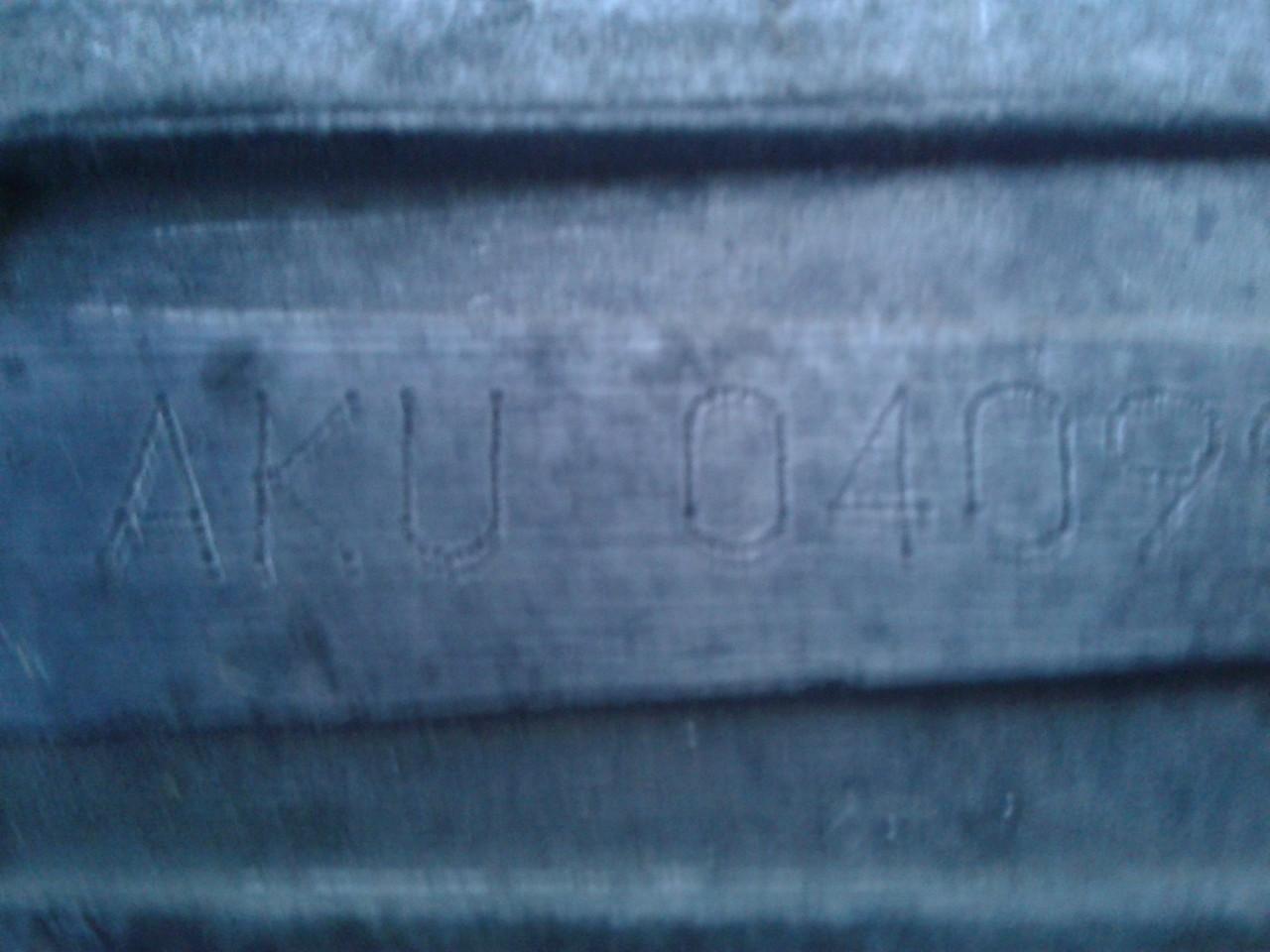 Бу КПП для Audi A6 С4 Quattro 2.8 B AKU в рабочем состоянии нужен ремонт роздатки   Цена указана за запчасти у