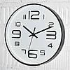 Настінний годинник  офісні (30 см)