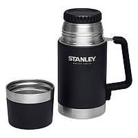 Термос пищевой Stanley Master Foundry 6939236350723 0.7 л Black