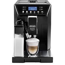 Кофемашина автоматическая Delonghi Eletta Cappuccino EVO ECAM 46.860.B
