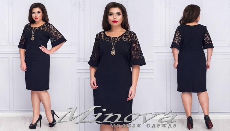 """Стильное женское платье, ткань """"Креп-дайвинг"""" 50 размер, фото 2"""