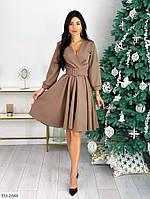 Платье бежевое новогоднее с костюмки