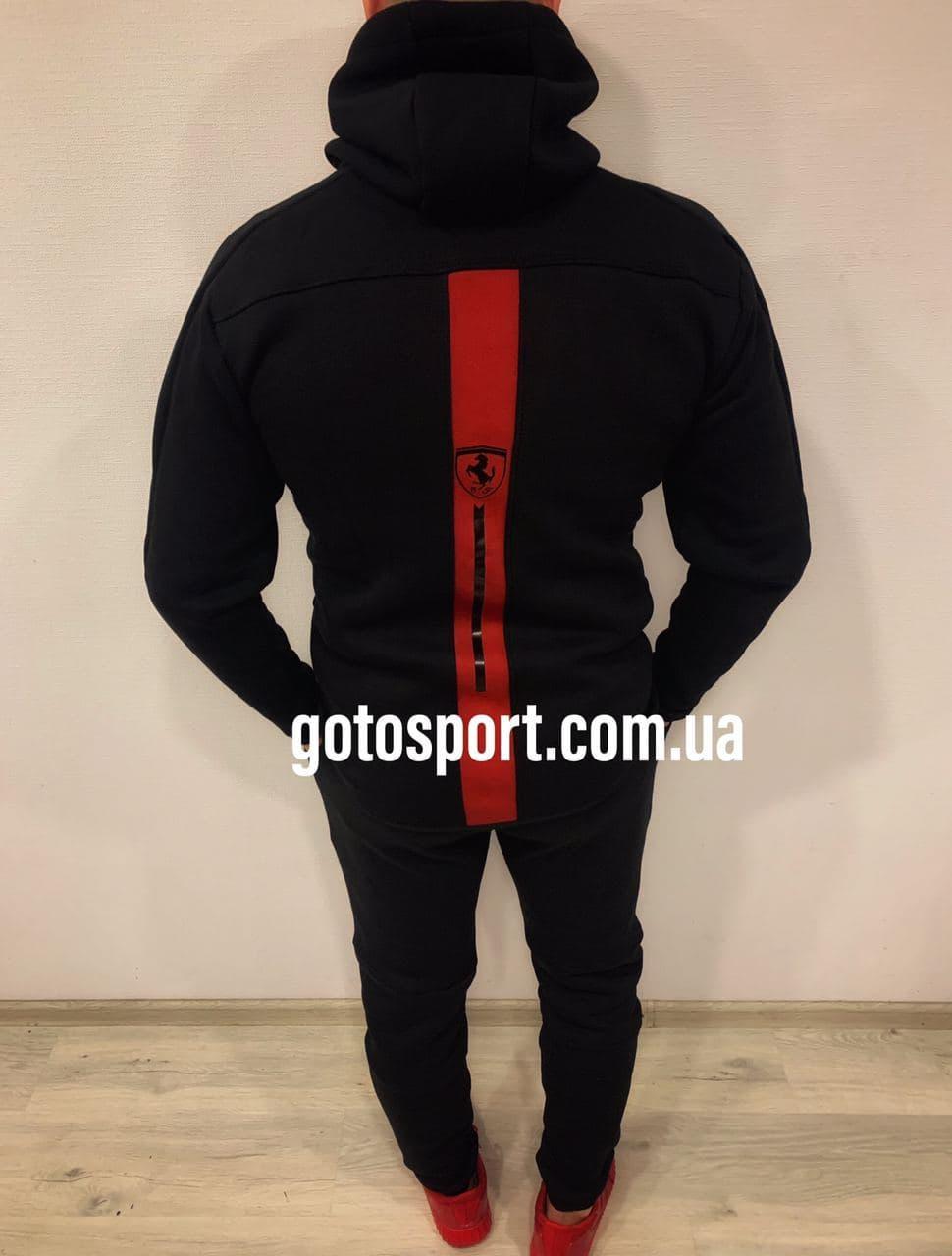 Зимний мужской спортивный костюм Puma Ferrari