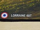 Коврик для мыши танки Lorraine 40T, фото 3