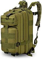 Рюкзак тактичний A59 40 л, олива