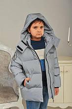 Зимняя куртка для мальчика «Эльдар», светоотр., 134-158  р-ры