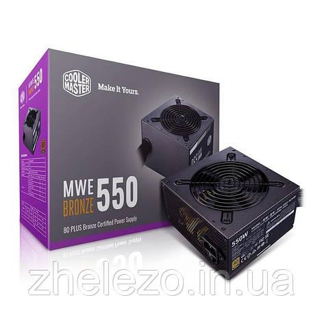 Блок питания CoolerMaster MWE 550 Bronze V2 550W (MPE-5501-ACAAB-EU), фото 2