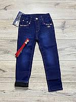 Утепленные джинсы на флисе. 116- 128 рост.
