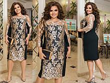 Женское шикарное стройнящее праздничное платье средней длины 50-52, 54-56, 58-60, 62-64