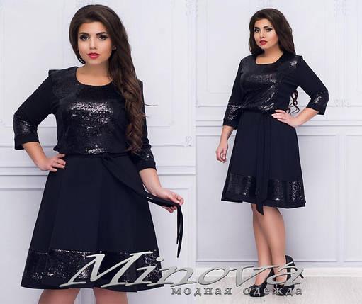 """Роскошное женское платье  с пайетками, ткань """"Креп-дайвинг""""  54, 56 размер батал 54, фото 2"""