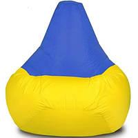 Кресло-мяч Желто-синяя