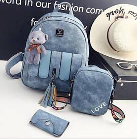 Сумки/рюкзаки