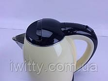 Электрочайник BITEK BT-3112 / 1500Вт / Кремовый, фото 3