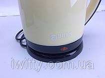 Электрочайник BITEK BT-3112 / 1500Вт / Кремовый, фото 2