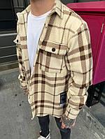 Рубашка мужская теплая с длинным рукавом свободная в клетку Саймон бежевая осень-весна Турция. Живое фото
