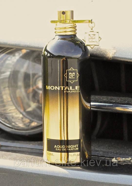 Парфумована вода унісекс Montale Aoud Night 100ml(test)