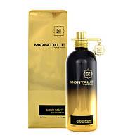 Парфюмированная вода унисекс Montale Aoud Night 100ml(test), фото 1