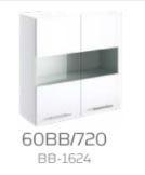 Кухонна секція Б'янка верхня 60В Вітрина 720мм (60ВВ/720)
