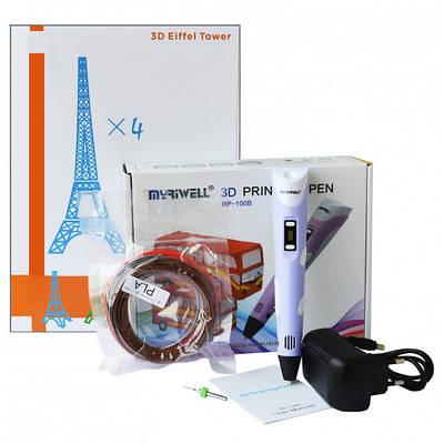 Оригианльная 3D-ручка MyRiwell 2 RP100B Purple