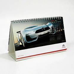 Календарь настольный, перекидной 210х120мм