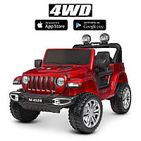 Детский электромобиль Jeep Джип (4 мотора по 35W, MP3, USB) Bambi M 4529EBLRS-3 Красный