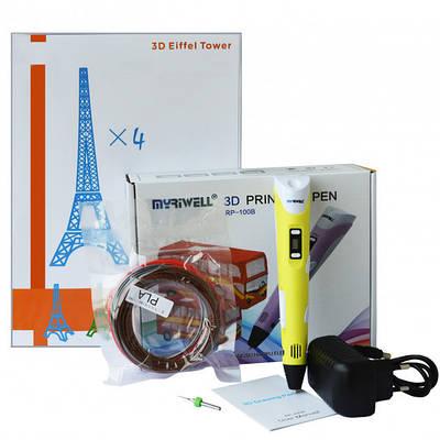 Оригианльная 3D-ручка MyRiwell 2 RP100B Yellow