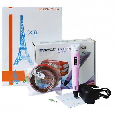 3D-ручка MyRiwell 2 RP100B Pink
