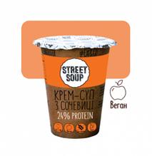 Крем-суп з Сочевиці, STREET SOUP, 50г стакан